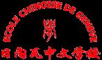 Chinese School of Geneva
